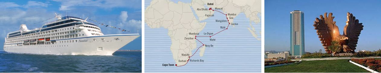 Кейптаун круиз